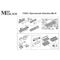 Фототравление на Valentine Mk III - Т35033 Мир Моделей 1:35