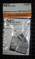 Фототравление на Т-90МС сетки МТО - Т35057 Мир Моделей 1:35