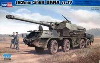 ShKH Vz-77 DANA (152-мм колесная САУ «Дана»). 85501 Hobby Boss 1:35