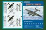 Ту-2 пикирующий бомбардировщик. 80298 HobbyBoss 1:72