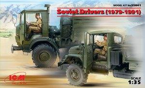 Советские водители 1979-1991 2 фигурки - 35641 ICM 1:35