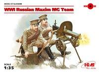Пулеметный расчет РИА WWI 2 фигурки и Максим - 35698 ICM 1:35