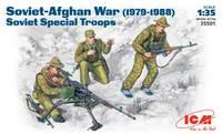 Спецназ Советской Армии (Афганистан 1979-1988). 35501 ICM 1:35