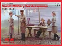 Женщины-военнослужащие Красной Армии. 35621 ICM 1:35
