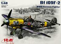 Bf.109F-2 истребитель Люфтваффе. 48102 ICM 1:48