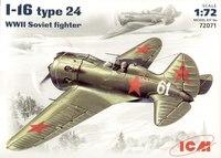 И-16 тип 24 истребитель. 72071 ICM 1:72
