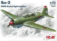 Су-2 ближний бомбардировщик. 72081 ICM 1:72