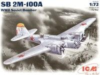 СБ-2 М-100А скоростной бомбардировщик. 72162 ICM 1:72