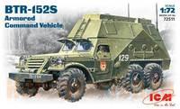БТР-152С подвижный командный пункт. 72511 ICM 1:72