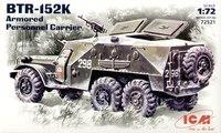 БТР-152K бронетранспортер. 72521 ICM 1:72