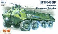 БТР-60П бронетраспортёр. 72901 ICM 1:72