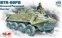 БТР-60ПБ бронетраспортёр. 72911 ICM 1:72