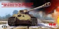 Pz Kpfw VI Ausf B «Королевский Тигр» тяжелый танк. 35364 ICM 1:35