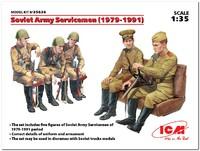 Военнослужащие Советской Армии (1979-1991). 35636 ICM 1:35