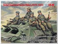 Десантники Советской Армии на бронетехнике ДРА (1979-1991). 35637 ICM 1:35