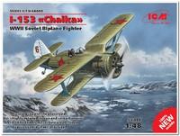 И-153 «Чайка» истребитель-биплан ВВС РККА. 48095 ICM 1:48