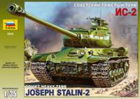 Советский тяжёлый танк ИС-2 :: Звезда 3524 1:35