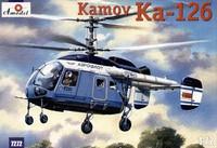 Ка-126 вертолет - 7272 Amodel 1:72