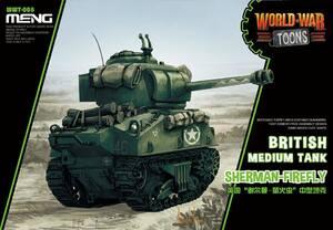 Sherman Firefly мультяшный танк - WWT-008 Meng