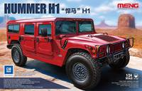 «Хаммер» H1 (Hummer H1). CS-002 Meng 1:35