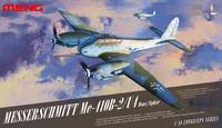 Ме-410B-2/U4 тяжелый истребитель (Me.410B-2/U4 Hornisse). LS-001 Meng 1:48