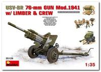 УСВ-БР 76-мм дивизионная пушка с передком и расчетом. 35129 MiniArt 1:35