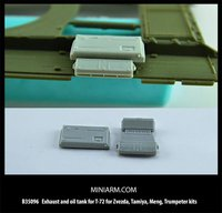 Т-72  выхлоп и маслобак. B35096 Miniarm 1:35
