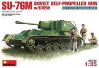 СУ-76 САУ с экипажем. 35036 MiniArt 1:35