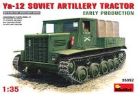 Я-12 быстроходный лёгкий артиллерийский тягач. 35052 MiniArt 1:35