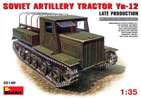 Я-12 быстроходный лёгкий артиллерийский тягач поздних серий. 35140 MiniArt 1:35