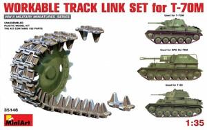 Т-70М комплект подвижных траков. 35146 MiniArt 1:35