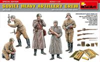 Советские артиллеристы. 35185 MiniArt 1:35