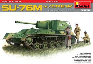 СУ-76М с экипажем (специальное издание) - 35262 MiniArt 1:35