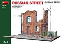 Русская улица. 36026 MiniArt 1:35