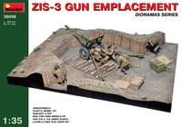Капонир для орудия ЗиС-3. 36058 MiniArt 1:35