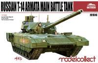"""Т-14 """"Армата"""" основной боевой танк. UA72058 Modelcollect 1:72"""