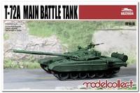 Т-72А основной боевой танк. UA72004 Modelcollect 1:72