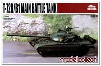 Т-72Б/Б1 основной боевой танк. UA72006 Modelcollect 1:72