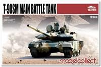 Т-90МС основной боевой танк. UA72010 Modelcollect 1:72