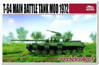 Т-64 обр. 1972 основной боевой танк. UA72012 Modelcollect 1:72