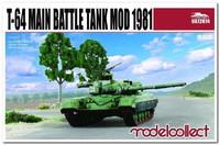 Т-64 обр. 1981 основной боевой танк. UA72014 Modelcollect 1:72