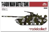 Т-64БВ основной боевой танк. UA72023 Modelcollect 1:72