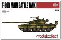 Т-80Б основной боевой танк. UA72024 Modelcollect 1:72