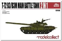 Т-72Б3/Б3М ОБТ. UA72038 Modelcollect 1:72
