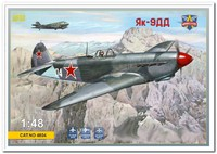 Як-9ДД истребитель. 4804 Modelsvit 1:48