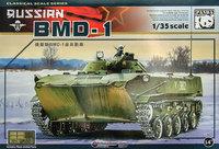 БМД-1 боевая машина десанта. PH35004 Panda 1:35