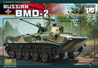 БМД-2 боевая машина десанта. PH35009 Panda 1:35