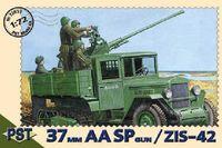 Зенитное орудие 61-К в кузове ЗиС-42. Масштаб 1/72