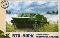 Бронетранспортер БТР-50ПК. Масштаб 1/72