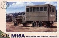 Полевая механическая мастерская M-16/US6. Масштаб 1/72